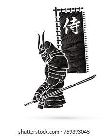 Samurai standing with sword and flag  samurai Japanese text designed using black grunge brush graphic vector.