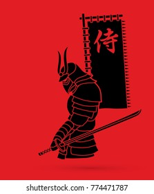 Samurai standing with sword and flag  samurai Japanese text graphic vector.
