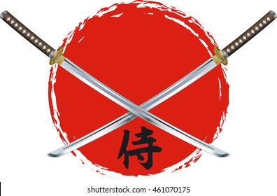 samurai swords and text samurai