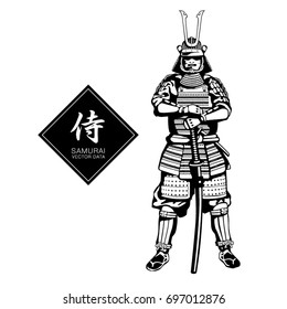Samurai warrior, Japan, Vector graphics
