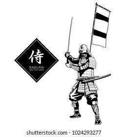 Samurai warrior, Japanese, Vector graphics