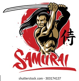 samurai warrior with muscle body with samurai word write in japanese kanji