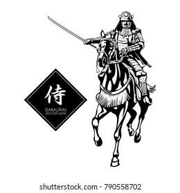 Samurai warrior, Riding horse, Vector graphics