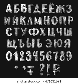 Sans serif chalk cyrillic alphabet with only caps letters, numbers, signs and money symbols. Russian textured white characters on dark background.