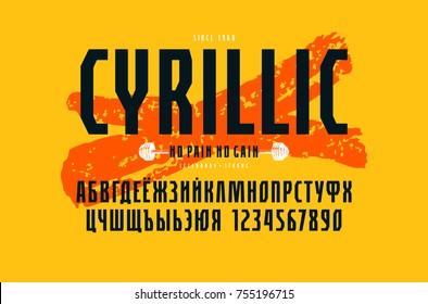 Sans serif font in the sport style. Cyrillic alphabet. Letters and numbers for logo and title design. Print on yellow background