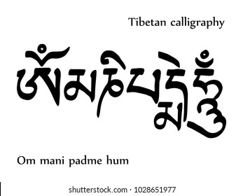 Sanskrit Calligraphy font OM MANI PADME HUM, Translation: freedom from pain and giving of compassion. Tibetan buddhism mantra. Vector illustration