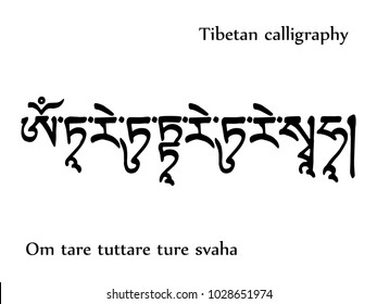 Sanskrit Calligraphy font OM TARE TUTTARE TURE SVAHA, Translation: freedom from fear and clearing of obstacles. Tibetan buddhism mantra. Vector illustration