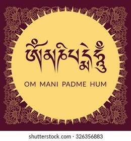 "Sanskrit Calligraphy of ""Om Mani Padme Hum"" Buddhist Mantra"