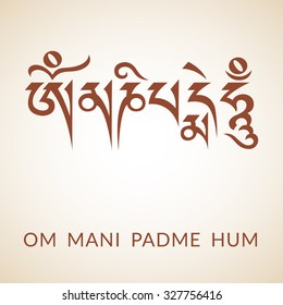"""Sanskrit Calligraphy of """"Om Mani Padme Hum""""  - the literal translation of """"On the jewel shining in the Lotus"""". Buddhist Mantra"""