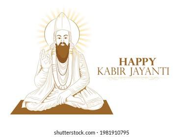Sant Kabir Das Jayanti,  Sant Kabir Das a famous poet and mystic saint in India