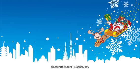 Santa and the city where the snow is falling down