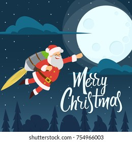 Santa Claus is flying on jetpacks, Merry Christmas And Happy New Year Banner Flat Vector Illustration
