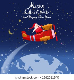 Santa Claus flying plane retro flies delivering gifts in space above the Earth. Illustration vector isolated cartoon style poster banner template