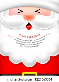 Santa face with beard cartoon character. Merry Christmas and happy new year. Illustration, design for greeting card, banner, poster.