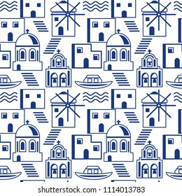 Santorini greece island seamless pattern. White and blue abstract buildings background. Vector illustration