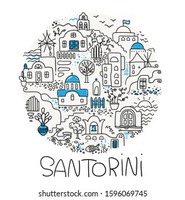 Santorini greece vector sketch logo. Circle composition with landscape elements: houses, domes, stairs. gates. Lines illustration for posters and souvenirs.
