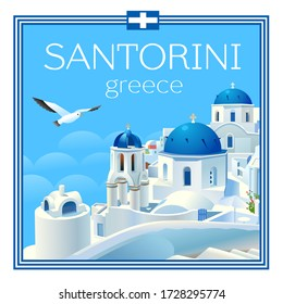 Santorini island, Greece. Beautiful traditional white architecture and Greek Orthodox churches with blue domes over the caldera, Aegean Sea. Advertising card, square magnet, flyer. Vector illustration