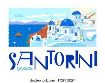 Santorini island, Greece. Beautiful traditional white architecture and Greek Orthodox churches with blue domes over the caldera. Sea. Logo, emblem of the city. Postage Stamp. Vector illustration