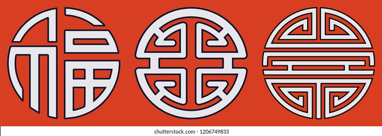 The Sanxing round symbols Fu, Lu, and Shou or Cai, Zi and Shou icons meaning Prosperity, Status, and Longevity.