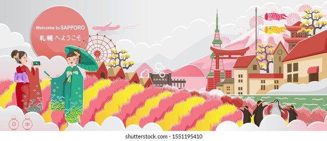 Sapporo landmark. Japan landscape. Panorama of the building. Autumn scenery happy fall. Posters and postcards japanese for tourism. Translate: Welcome to sapporo. Paper cut or sticker style. Vector.