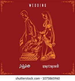 SAPTAPADI WEDDING VECTOR