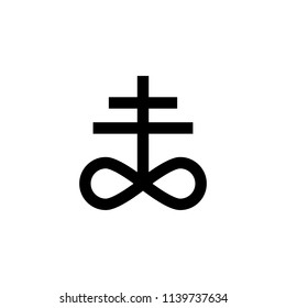 dccb1bb57161b Satanism Leviathan cross sign icon. Element of religion sign icon for  mobile concept and web