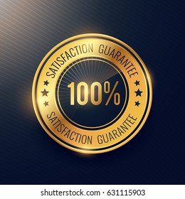 satisfaction guarantee golden badge and label vector design