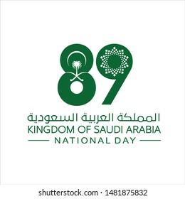 Saudi Arabia 89 National Day. 23rd September. Arabic Text Translation: Kingdom of Saudi Arabia. Vector Illustration.