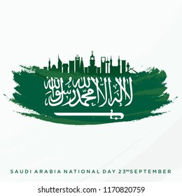 Saudi Arabia Flag with Arabic text. Translation: There is no god but Allah and Muhammad is his prophet. Vector Illustration. Eps 10.