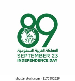 Saudi Arabia Flag and Coat of Arms with Arabic text. The means is: National Day 23rd September. 89. Vector Illustration. Eps 10.