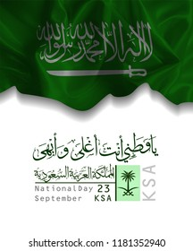Saudi Arabia Flag and Coat of Arms with Arabic text. The means is: National Day 23rd September. 88. Vector Illustration.