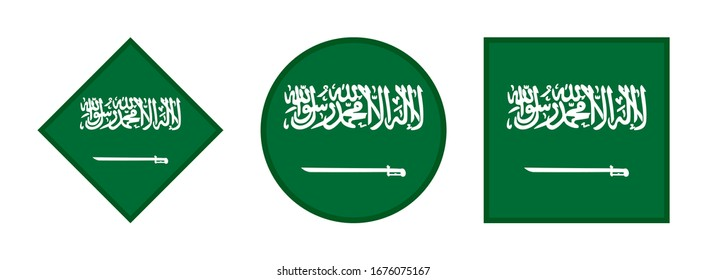 saudi arabia flag icon set, isolated on white background