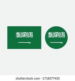 Saudi Arabia flag set graphic element Illustration template design