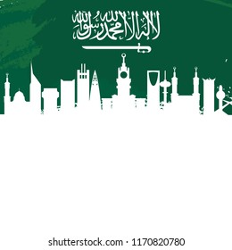 Saudi Arabia Flag and skyline building with Arabic text. Translation: There is no god but Allah and Muhammad is his prophet. Vector Illustration. Eps 10.