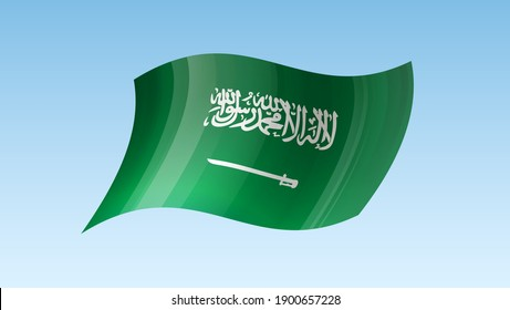 Saudi Arabia flag state symbol isolated on background national banner. Greeting card National Independence Day of the Kingdom of Saudi Arabia. Illustration banner with realistic state flag.