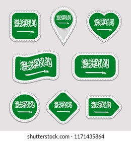 Saudi Arabia flag vector set. Saudi Arabian flags stickers collection. Isolated geometric icons. National symbols badges. Web, sport page, patriotic, travel, school design elements. Different shapes