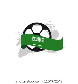 Saudi Arabia Football Club Vector Template Design Illustration