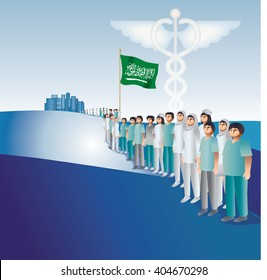 Saudi Arabia. Hospital medical staff made of doctors, nurses and surgeon standing proud and tall.