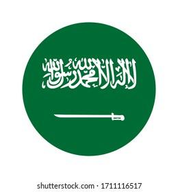 Saudi Arabia icon flag, Saudi green banner with arabic white text and a saber.