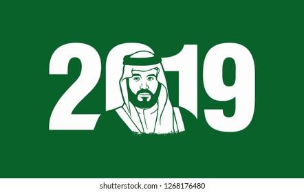 Saudi Arabia, January 1, 2019: Happy New Year 2019. Arabic Translation: I hope this year brings you happines. Salman Mohammed Abdulaziz Al Saud. Vector Illustration.