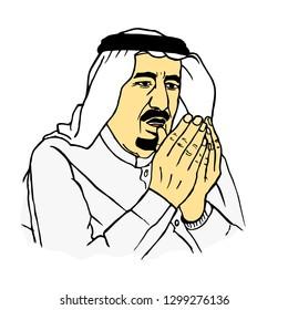 Saudi Arabia, january 30, 2019: King Salman Praying. The Pray of Arabic Man. The Prayer. Vector illustration. Hand drawn.
