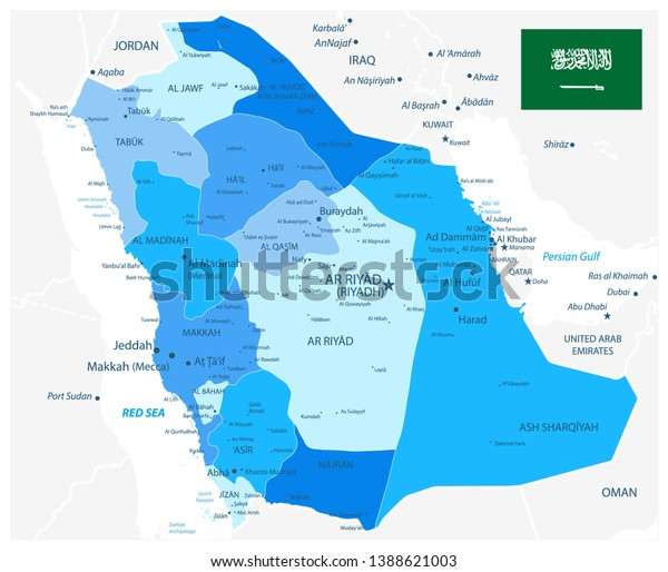 Saudi Arabia Map Administrative Divisions Blue ... on mexico world map, iraq on world map, afghanistan map, united states on world map, saudi arabia map outline, nigeria on world map, eritrea on world map, india on world map, egypt on world map, africa on world map, kuwait on world map, middle east map, china on world map, cuba on world map, brunel on world map, turkey on world map, iran on world map, syria on world map, japan on world map,