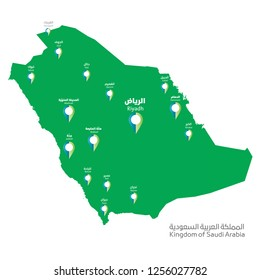 Saudi Arabia map with cities name in Arabic and location sign, gradient color map