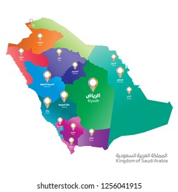 Saudi Arabia map with cities name in Arabic and location sign, gradient color map and gold