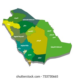 Saudi Arabia map with cities name in Arabic
