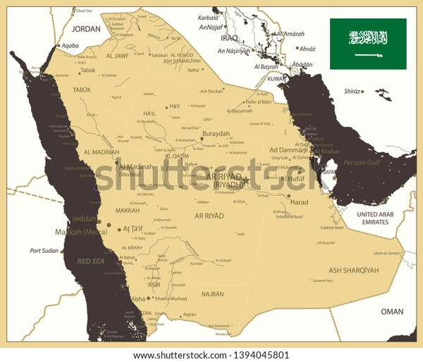 Saudi Arabia Map Gold Brown Image Stock Vector (Royalty Free ... on mexico world map, iraq on world map, afghanistan map, united states on world map, saudi arabia map outline, nigeria on world map, eritrea on world map, india on world map, egypt on world map, africa on world map, kuwait on world map, middle east map, china on world map, cuba on world map, brunel on world map, turkey on world map, iran on world map, syria on world map, japan on world map,