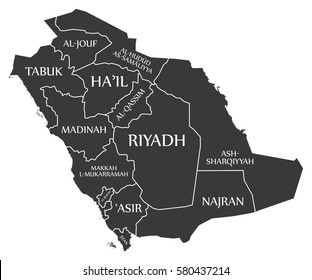 Saudi Arabia Map labelled black illustration