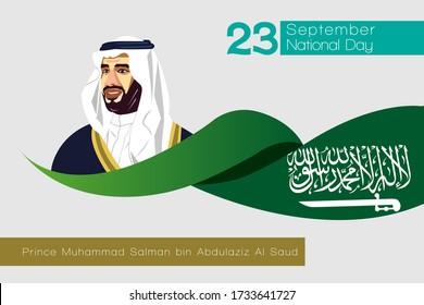 Saudi Arabia National Day 23 rd september , Prince Mohammed bin Salman bin Abdulaziz