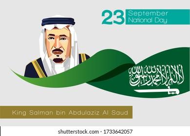 Saudi Arabia National Day 23 rd september , King Salman bin Abdulaziz
