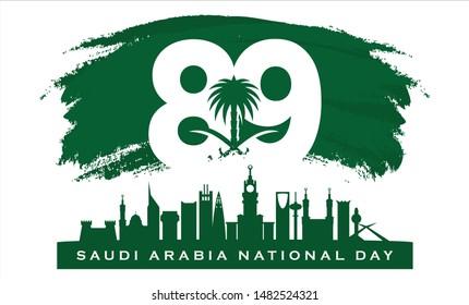 Saudi Arabia National Day. 89. 23rd September. KSA Flag. Vector Illustration.